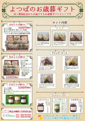 2016_oseibo_poster.jpg