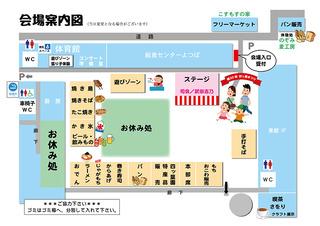 yotsubamatsuri_2018map.jpg