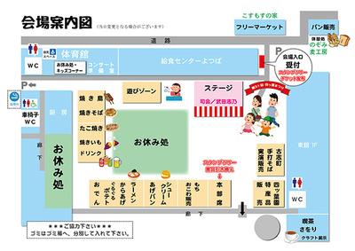 yotsubamatsuri_2019map.jpg