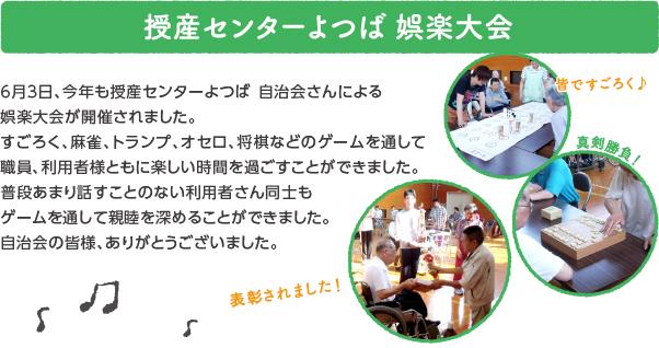oshirase_popup_160613.jpg