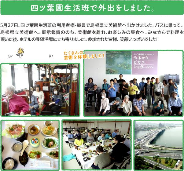 oshirase_popup_160620.jpg
