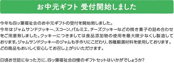 oshirase_popup_160621.jpg