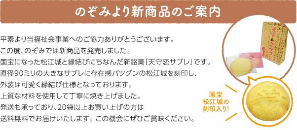 oshirase_popup_160909.jpg