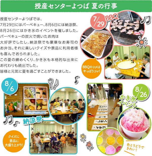oshirase_popup_160912.jpg