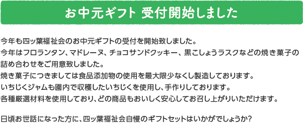 oshirase_popup_170628.jpg