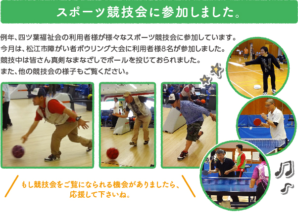 oshirase_popup_170801.jpg