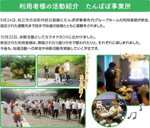 oshirase_popup_171120.jpg
