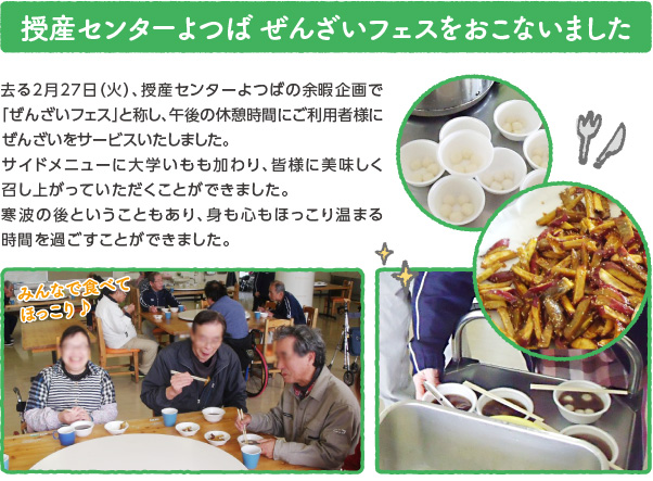 oshirase_popup_180316.jpg