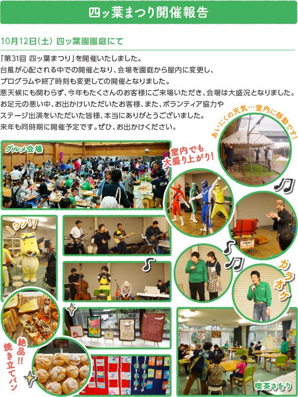 oshirase_popup_191118.jpg