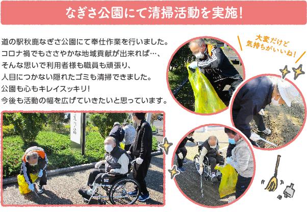 oshirase_popup_201118.jpg